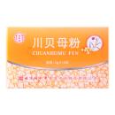 【暂不销售】同仁堂 川贝母粉 独立小包装(2g*10袋)