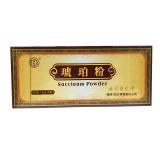 同仁堂 琥珀粉 1.5g*10瓶/盒_同仁堂网上药店