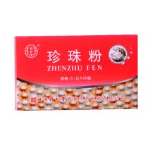 同仁堂 珍珠粉 6g(0.3g*20袋)