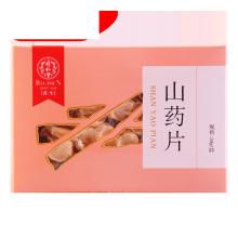 同仁堂 山药片 50g/盒