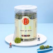 同仁堂 三七花 100g/瓶