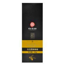 同仁堂 东北黑蜂蜜 98克/盒