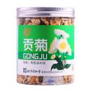 同仁堂 菊花茶 40g