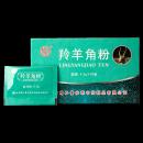 同仁堂(TRT)羚羊角粉 0.3g*20袋