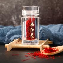 同仁堂 西红花 1.5g/瓶