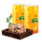 同仁堂 三七粉 100g/瓶_同仁堂网上药店