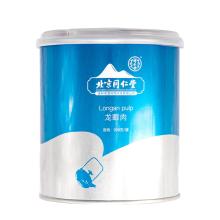 同仁堂 龙眼肉 200g/罐