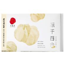 同仁堂 冻干百合 25g*2/盒