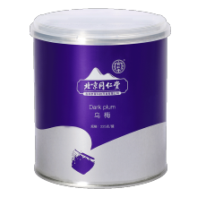 同仁堂 乌梅干 225g/罐