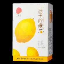 同仁堂 冻干柠檬片 22.5g/盒