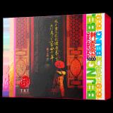 北京同仁堂 红参片 75克 礼盒装_同仁堂网上药店