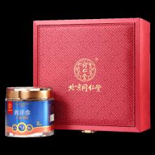 同仁堂 西洋参 80g(直径1.0-1.2cm)/瓶