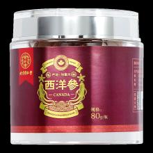 同仁堂 西洋参 80g(直径1.0-1.2cm) /瓶