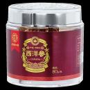 同仁堂 西洋参 80g(直径0.8-1.0cm)/瓶