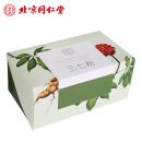 同仁堂(TRT)三七粉 3g*20袋*6 礼盒装
