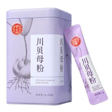 同仁堂 川贝母粉 1g*20袋/盒