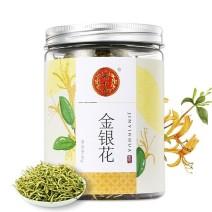 同仁堂 金银花茶 50g