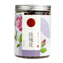 同仁堂 玫瑰花 80g/瓶