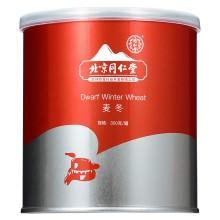 同仁堂 麦冬 300g/罐