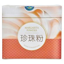 同仁堂 珍珠粉 0.3g*30袋