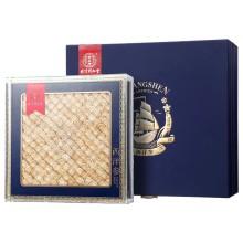 同仁堂(TRT)西洋参片 美国进口花旗参含片 礼盒装 80g/盒