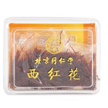 同仁堂 西红花 1g/盒