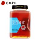 同仁堂 枣花蜂蜜 800g/瓶