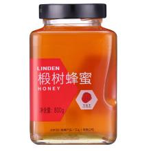 同仁堂 椴树蜂蜜 800g/瓶