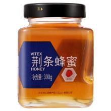 北京同仁堂 荆条蜂蜜 300g