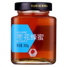 同仁堂(TRT)枣花蜂蜜 300g