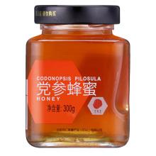 同仁堂(TRT)蜂蜜 300g