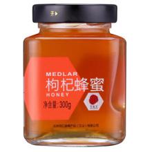 同仁堂 枸杞蜂蜜 300g/瓶
