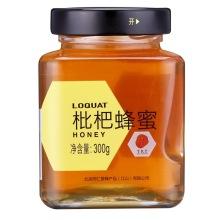 同仁堂 枇杷蜂蜜 300g/瓶