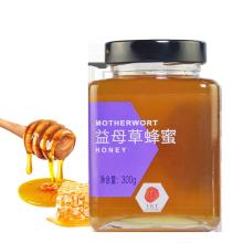 同仁堂(TRT)益母草蜂蜜 300g