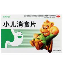 小快克 小儿消食片 5*12片/板/盒