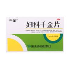 千金 妇科千金片126片*2瓶 慢性盆腔炎症 湿热瘀阻带下病