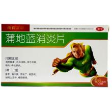 快克本草 蒲地蓝消炎片 0.6g*48片/盒