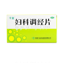 千金 妇科调经片 0.31g*72片/盒