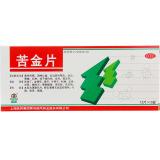 国风 苦金片 0.41g*12片*2板_同仁堂网上药店