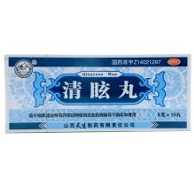 紫金山泉 清眩丸 6g*10丸/盒