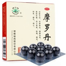 华山牌 摩罗丹 9g*9丸/盒