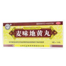 紫金山泉 麦味地黄丸 10丸