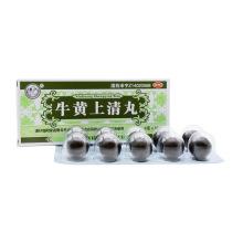 紫金山泉 牛黄上清丸 6g*10丸/盒