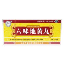 紫金山泉 六味地黄丸 9g*10丸/盒