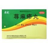 龙泰 荨麻疹丸8袋 荨麻疹 湿疹_同仁堂网上药店