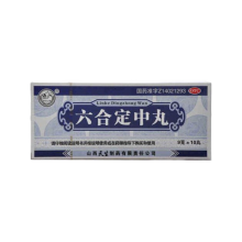 紫金山泉 六合定中丸 9g*10丸/盒