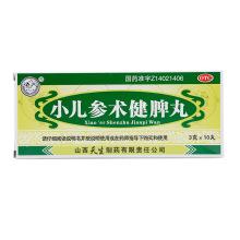 紫金山泉 小儿参术健脾丸 3g*10丸/盒