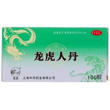 龙虎 龙虎人丹 40mg*100片/盒