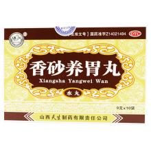 紫金山泉 香砂养胃丸 9g*10袋/盒