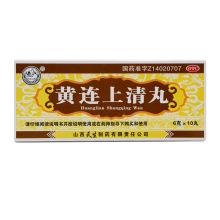 紫金山泉 黄连上清丸 6g*10丸/盒